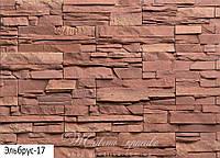 Декоративный камень Einhorn Эльбрус 17 (Айнхорн)