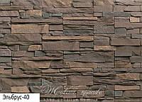 Декоративный камень Einhorn Эльбрус 40 (Айнхорн)
