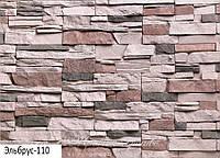 Декоративный камень Einhorn Эльбрус 110 (Айнхорн)
