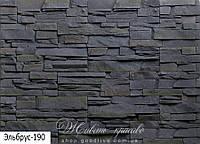 Декоративный камень Einhorn Эльбрус 190 (Айнхорн)