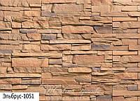 Декоративный камень Einhorn Эльбрус 1051 (Айнхорн)