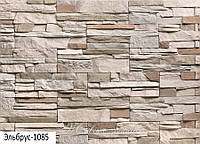 Декоративный камень Einhorn Эльбрус 1085 (Айнхорн)