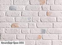 Декоративный камень Einhorn Кенигсберг брик 1031 (Айнхорн)
