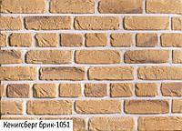 Декоративный камень Einhorn Кенигсберг брик 1051 (Айнхорн)