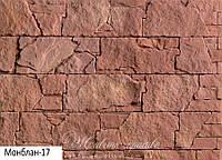 Декоративный камень Einhorn Монблан 17 (Айнхорн)