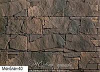 Декоративный камень Einhorn Монблан 40 (Айнхорн)