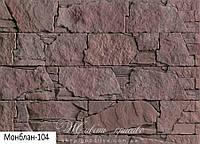 Декоративный камень Einhorn Монблан 104 (Айнхорн)