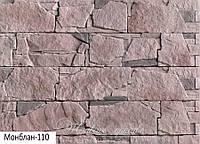 Декоративный камень Einhorn Монблан 110 (Айнхорн)