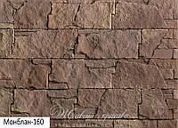 Декоративный камень Einhorn Монблан 160 (Айнхорн)