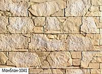 Декоративный камень Einhorn Монблан 1041 (Айнхорн)