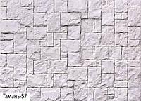 Декоративный камень Einhorn Тамань 57 (Айнхорн)