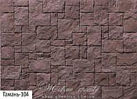Декоративный камень Einhorn Тамань 104 (Айнхорн)
