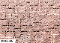 Декоративный камень Einhorn Тамань 106 (Айнхорн)