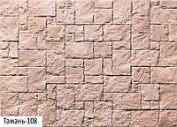 Декоративный камень Einhorn Тамань 108 (Айнхорн)