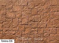 Декоративный камень Einhorn Тамань 116 (Айнхорн)