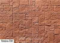 Декоративный камень Einhorn Тамань 720 (Айнхорн)