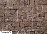 Декоративный камень Einhorn Тамань 1161 (Айнхорн)