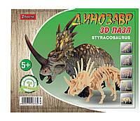 3D пазл 1 Вересня Динозавр (952876qw)