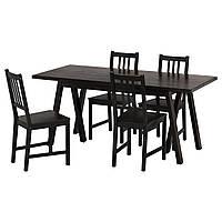 Стол и 4 стула IKEA RYGGESTAD GREBBESTAD STEFAN Черный (992.298.19)