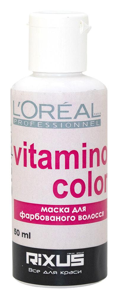 Маска для окрашенных волос L'Oreal Professionnel Vitamino Color 50 мл