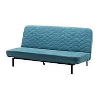 Трехместный раскладной диван IKEA NYHAMN с пружинным матрасом Borred Голубой 191.976.57