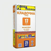 Клей термостойкий для печей и каминов МУР-17 Будмастер, 25кг