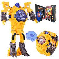 Детская игрушка Robot Watch часы робот трансформер 2 в 1 Бамблби Желтый (CR-50)