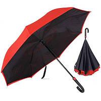 Зонт Umbrella RT-U1 Red Remax 123402