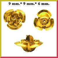 Набор Пайетки Розы Объемные Золотистые 20 штук Диаметр 9 мм для Рукоделия