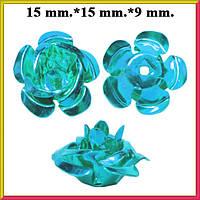 Набор Пайетки Розы Объемные Голубые 20 штук Диаметр 15 мм для Рукоделия