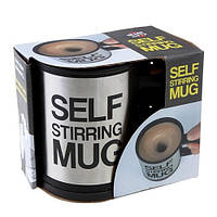 Кружка-миксер Self Stirring Mug Camry