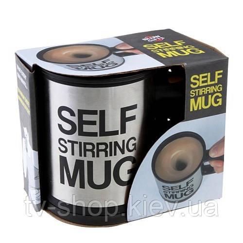 Кружка-миксер Self Stirring Mug Camry