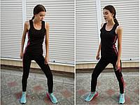 Костюм (набір) жіночий для фітнесу, йоги, набір для занять спортом (різні кольори стрічок)