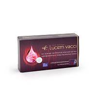 Lucem Vacci (Люцем Вакси) – вагинальные свечи от бесплодия, фото 1