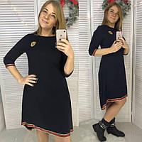 Платье ассиметрия 48,50,52,54,56
