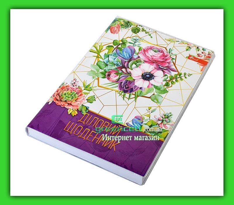 Деловой дневник Скат Е12 А5 192 л