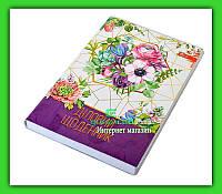 Деловой дневник Скат Е12 А5 192 л, фото 1