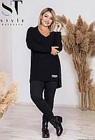 Повседневный костюм женский PY/-017 - Черный, фото 1