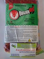Родентицид Пацюк ОФФ зерно червоне 800 р. — готова до застосування принада для знищення щурів і мишей.
