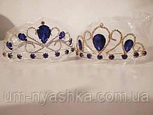 Диадема на обруче Корона золотая с синими камнями