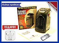 Портативный обогреватель  Handy Heater KLW-007A Хенди Хитер + ПУЛЬТ