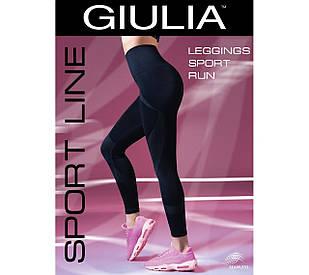 Спортивні безшовні Легінси Giulia Leggіngs Sport Run Розмір L/XL