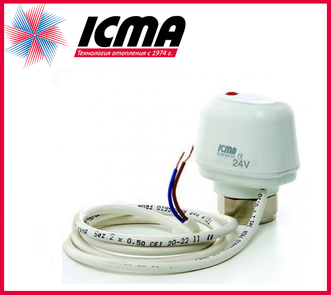 Сервопривод резьба 30х1.5 Icma №980 (230 volt)