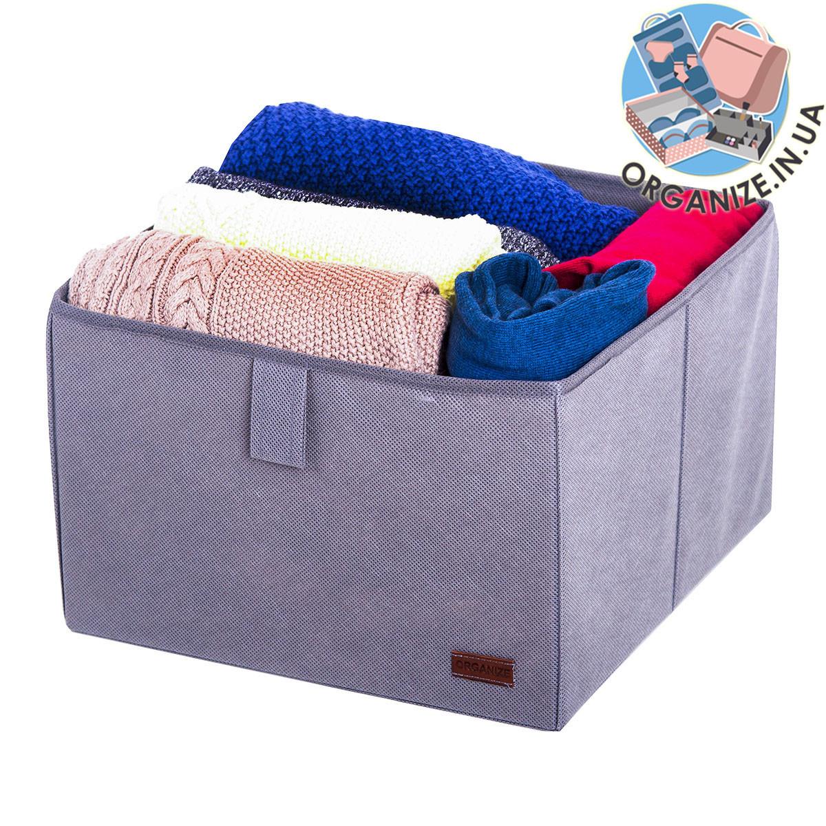 Коробка для хранения вещей L (серый)