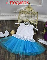 Нарядное платье для девочки с басочкой + ПОДАРОК(ПОВЯЗКА НА ГОЛОВУ) 1-2 лет