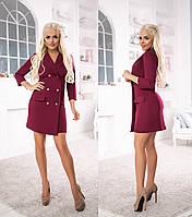 """Стильне плаття міні """"Класика"""" Dress Code, фото 1"""