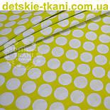 Отрез ткани горчичного цвета с густыми горохами размером 3 см (№ 674а), размер 49*160, фото 4