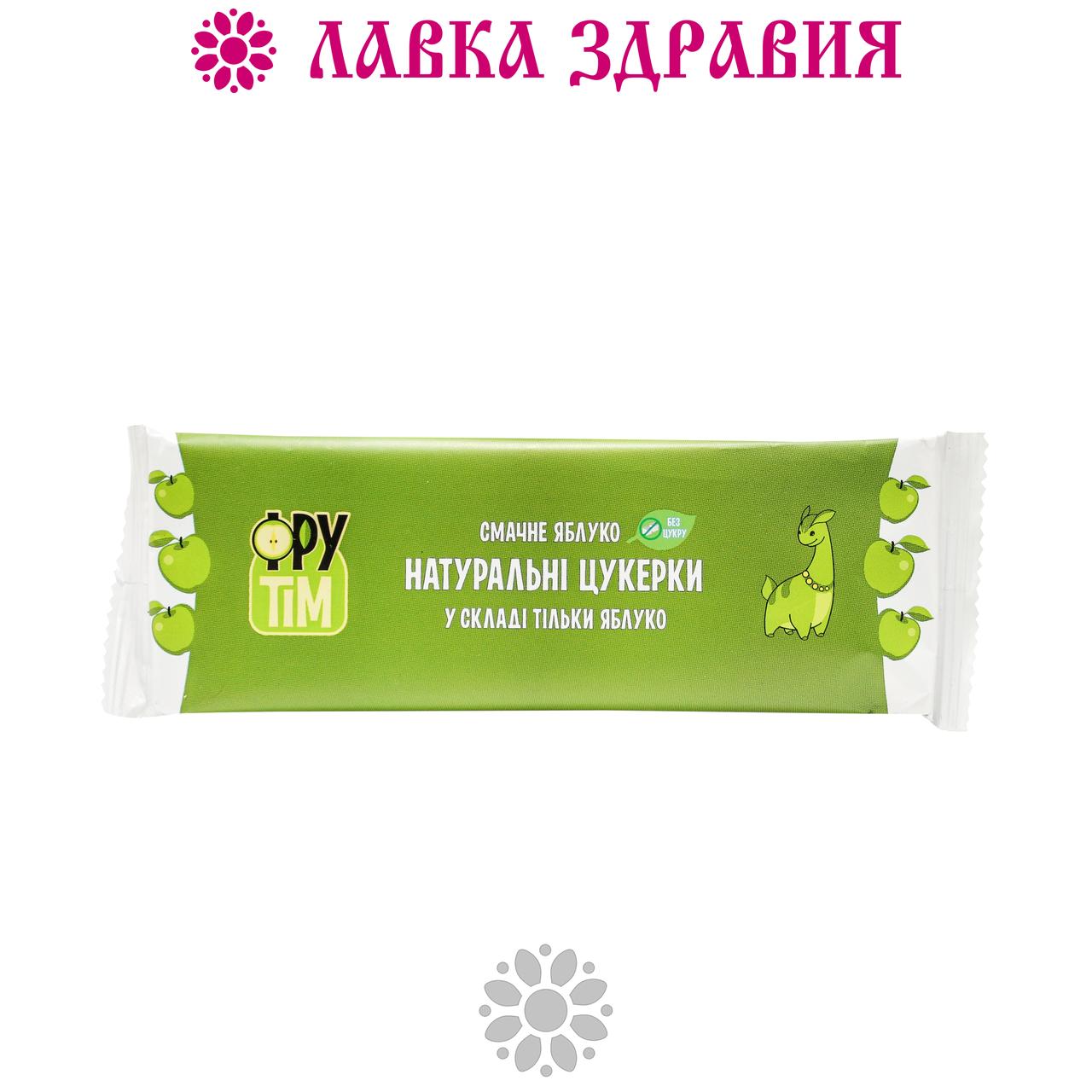 """Пастила ФРУТИМ """"Вкусное яблоко"""", 50 г"""