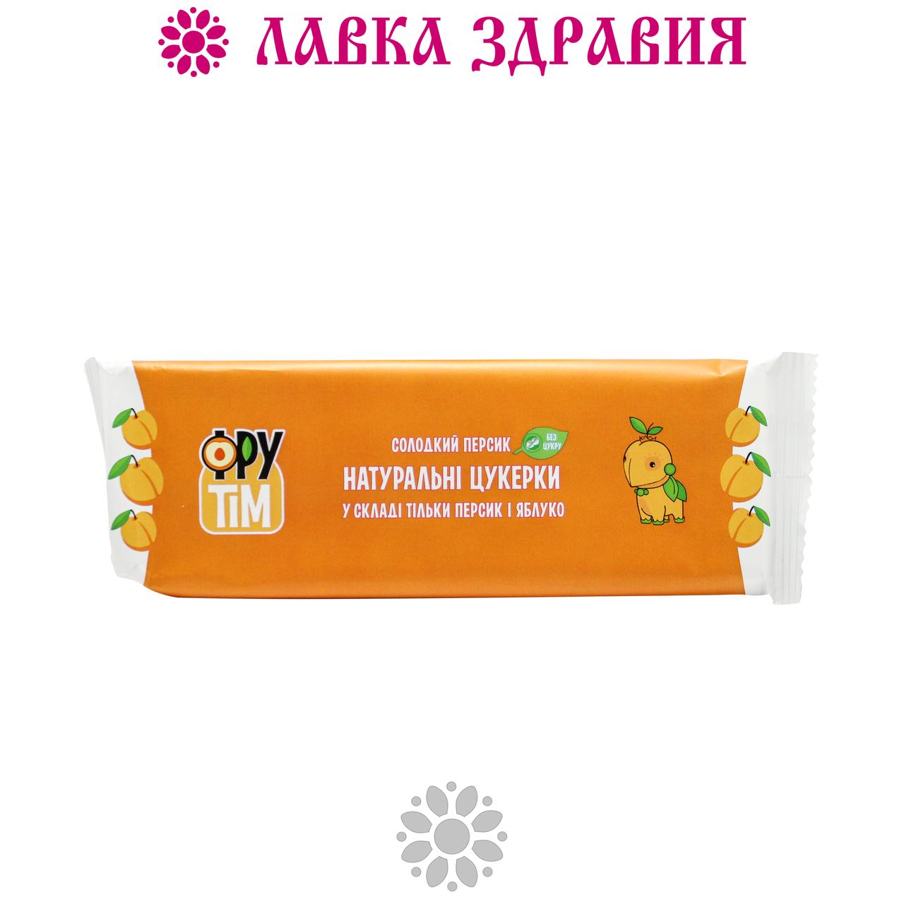 """Пастила ФРУТИМ """"Сладкий персик"""", 50 г"""