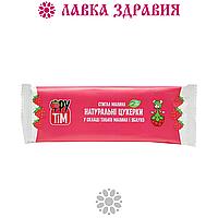 Фрутим Спелая малина, 50 г